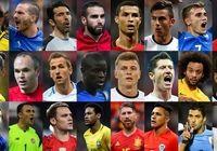 بهترین فوتبالیستهای سال دنیا معرفی شدند +عکس