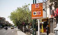 جزئیات اجرای طرح ترافیک تهران اعلام شد