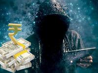 کلاهبرداری بانکی ۱۳.۶۸میلیارد دلاری در هند