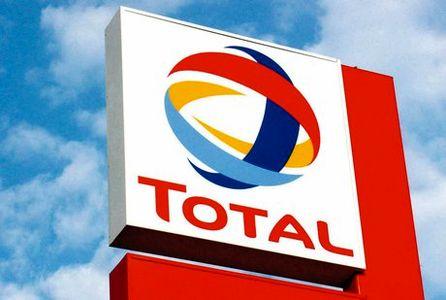 وزیر نفت درباره قرارداد توتال به مجلس توضیح دهد