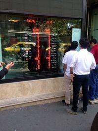بازار ارز 24 مرداد