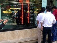بازار ارز پاتوق