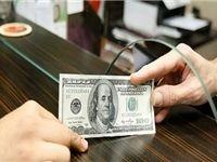 خرید و فروش ارز به سبک تلفنی و پیکی