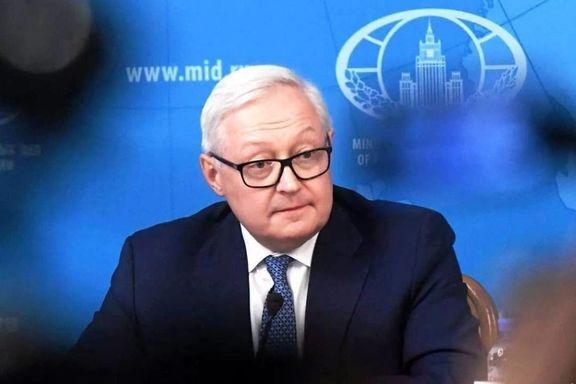 ریابکوف: به تلاشها برای لغو تحریمها علیه ایران ادامه میدهیم