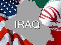 تهران از بغداد خواستار میانجیگری با واشنگتن نشد