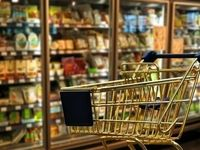 جنگ تجاری ترامپ مصرف خانوارهای آمریکایی را کاهش داد