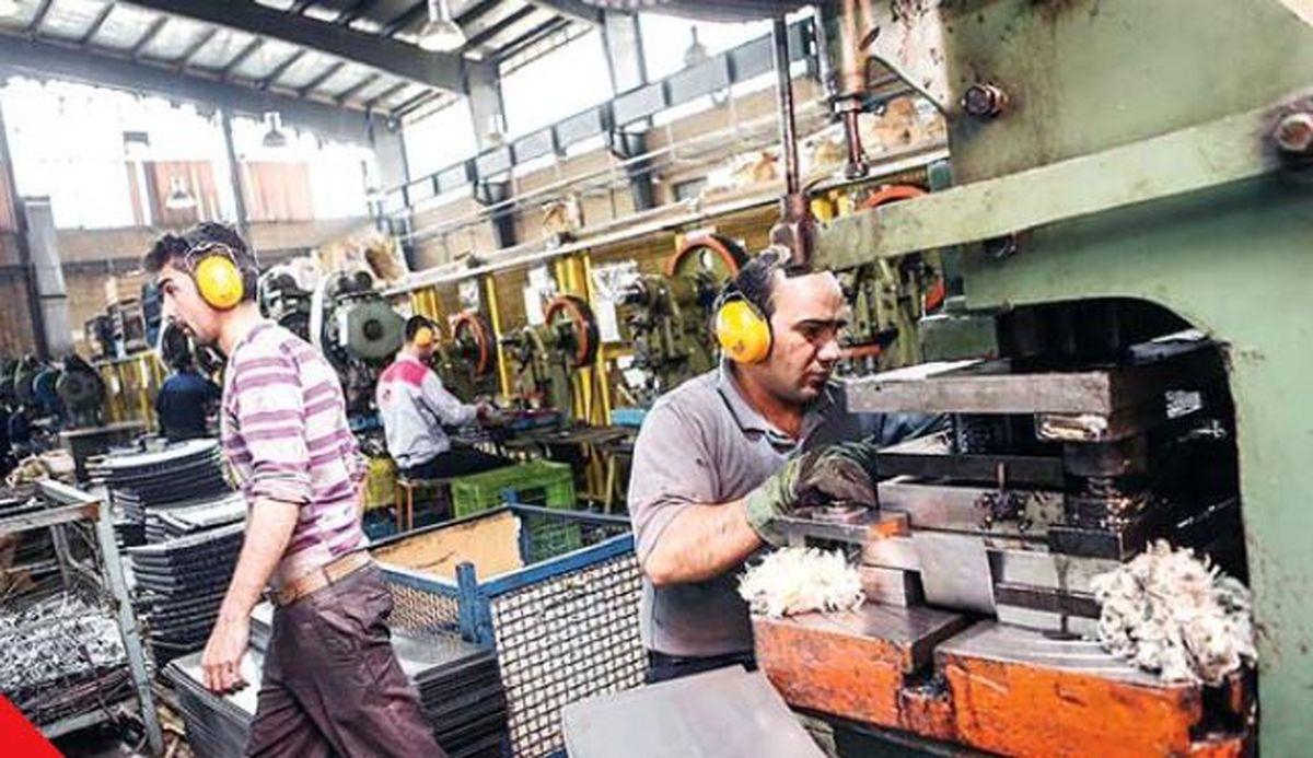حراج کارگران برای سرمایهگذاران