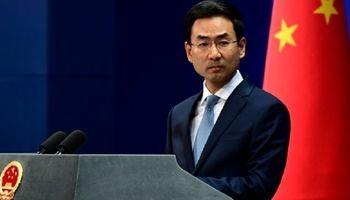 چین: سخنان پمپئو درباره چین پر از دروغ و تناقض است