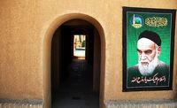 بیت امام خمینی (ره) در خمین +عکس