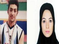 ناگفتههای پدر و مادر غزاله از پرونده قتل دخترشان