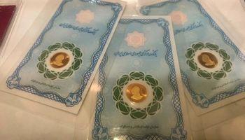 قیمت طلا و سکه ثابت ماند/ دلار و یورو ۵۰تومان ارزان شد