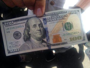 بازار ارز 10 مهر