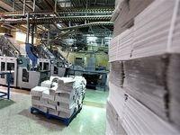 تولید کاغذ داخل کشور توجیه اقتصادی ندارد/ ضرورت کاهش تعرفه واردات