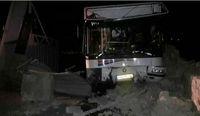 واژگونی اتوبوس معلولان در کرج به خیر گذشت