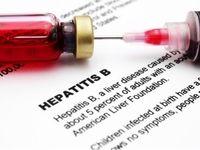 مهمترین علت ابتلا به بیماری «هپاتیت B»