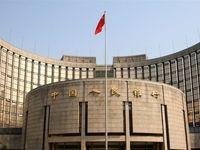اقدام بیسابقه چین برای مقابله با رکود اقتصادی