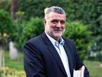 وزیر جهاد کشاورزی به استان خراسان شمالی سفر میکند