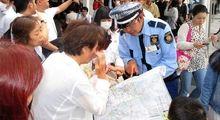 زلزله 6.1ریشتری در استان اوساکای ژاپن +تصاویر