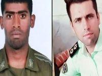 شهدای حادثه تروریستی چابهار فردا صبح تشییع میشوند