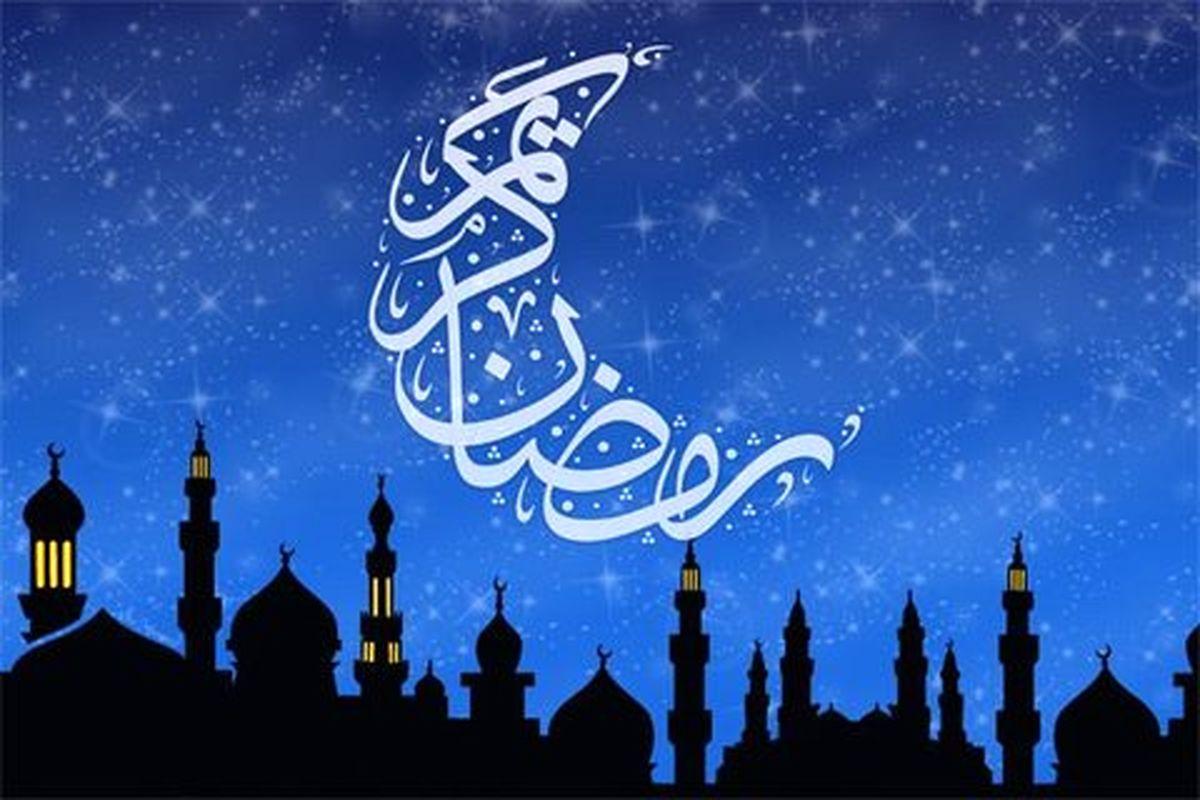 دعای روز بیست و یکم ماه مبارک رمضان +صوت