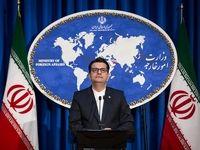 واکنش ایران به پیشنهاد برقراری آتش بس در یمن