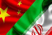 ۲۵.۲ درصد؛ رشد صادرات ایران به چین