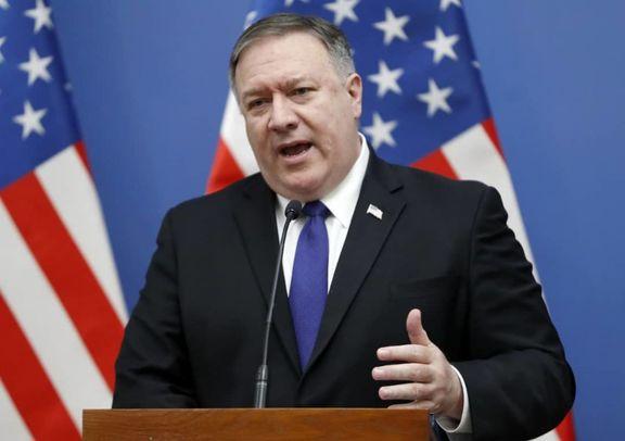 واکنش «پمپئو» به تحریمهای جدید آمریکا علیه ایران