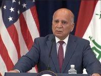 تاکید عراق بر روابط مستحکم با ایران