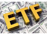 ۵میلیون تومان؛ سقف خرید ETFها