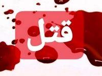قتل همسر بعد از طلاق صوری