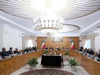 لایحه اصلاح قانون تعیین وظایف ریاست جمهوری روی میز دولت