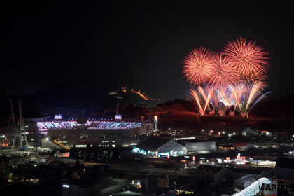 مراسم اختتامیه المپیک زمستانی ۲۰۱۸ +تصاویر
