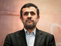 خداحافظی احمدینژاد با مجمع تشخیص مصلحت؟