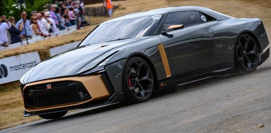 نیسان GT-R50