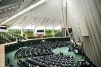 جلسه غیر علنی مجلس برای بررسی فایل صوتی «ظریف» آغاز شد