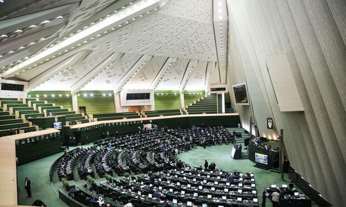 مجلس به وزارت دفاع برای انتشار دو هزار میلیارد تومان اوراق مجوز داد