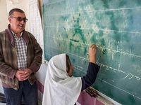 بخشنامهای که ضد ادامه تحصیل فرهنگیان است