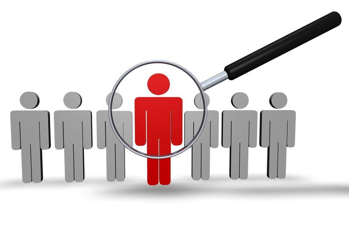 تیغزدن کارجویان با تله استخدام