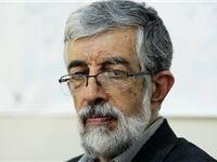 اقدام بسیار شایسته بانک صادرات ایران در حمایت از نمایشگاه قرآن کریم