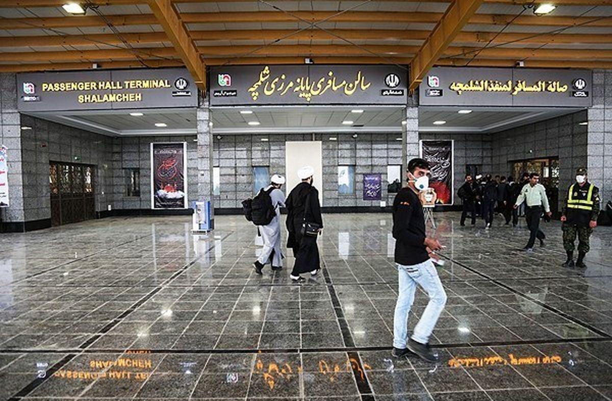 سفر به عراق ممنوع است