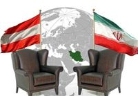 اتریش: لغو هشدار برای سفر به ایران