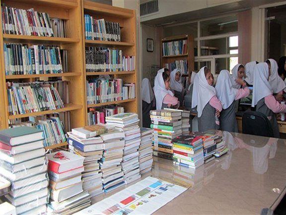 اعلام قیمت کتب درسی دوره ابتدایی در سال۹۷