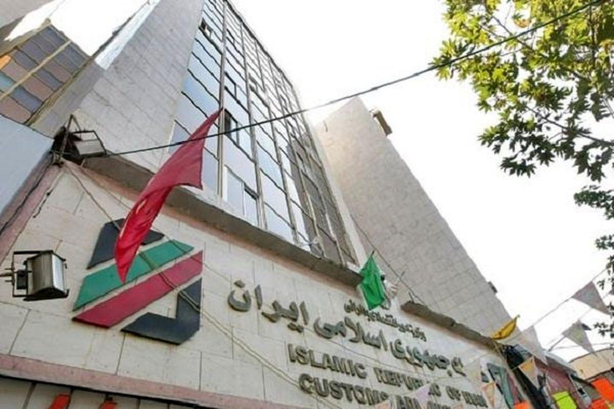هشدار گمرک ایران درباره برخی شرکتهای بیمه افغان