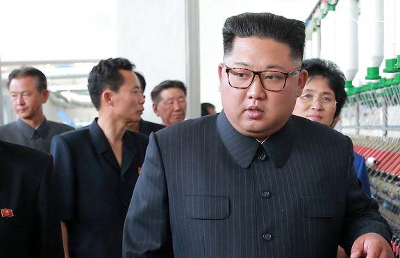 راز جای سوزن روی دست رهبر کره شمالی چیست؟ +عکس