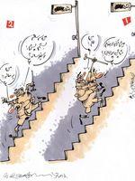 هرکی پیرتر، قراردادش سنگینتر! (کاریکاتور)