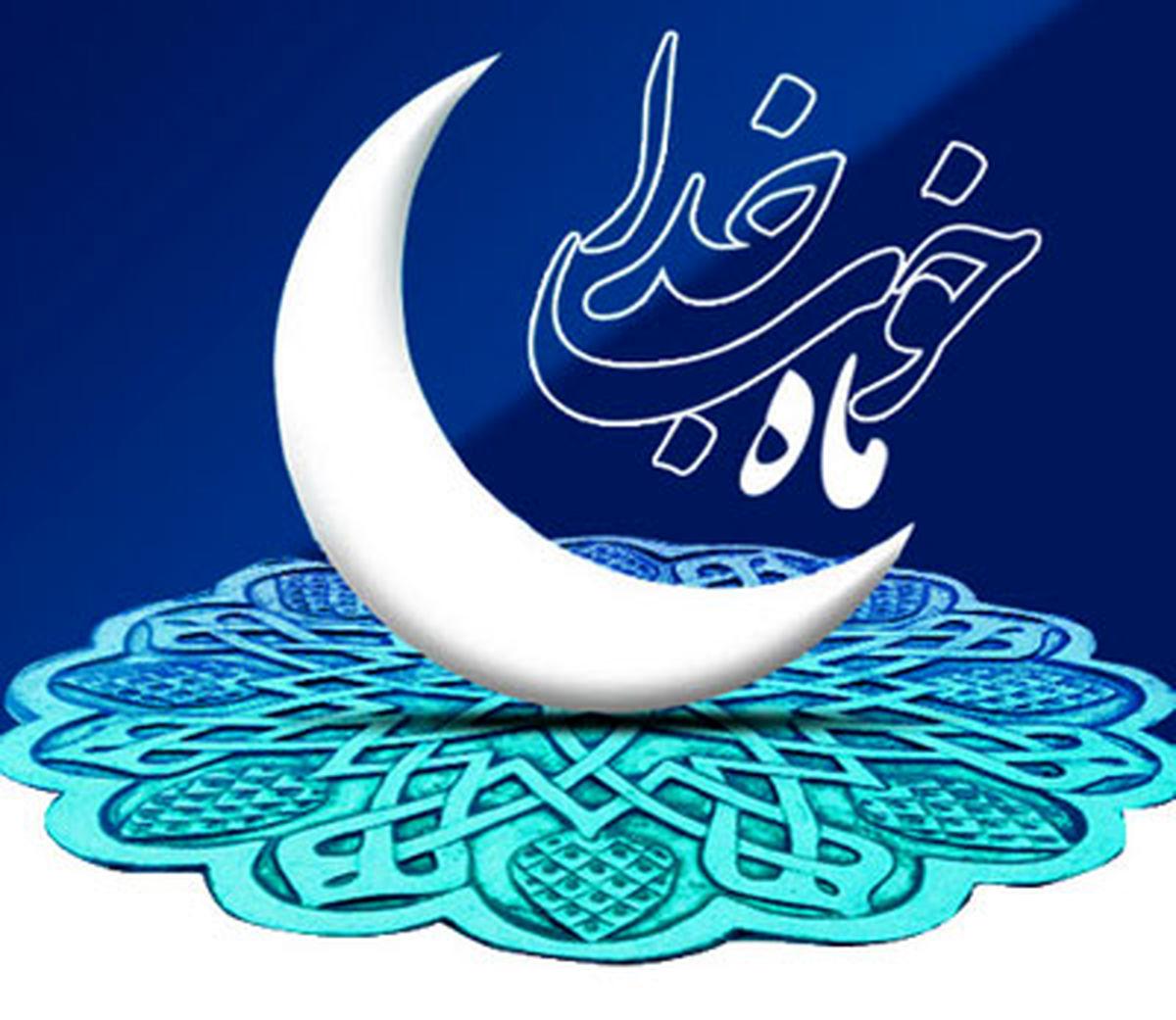 دعای روز سوم ماه مبارک رمضان +صوت