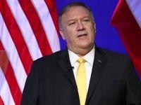 پامپئو: فشار بر ایران برای رسیدن به یک توافق جامع ادامه مییابد