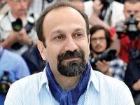 آخرین خبر از فیلم جدید اصغر فرهادی