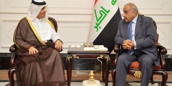 دیدار وزیر خارجه قطر با 3 مقام ارش عراقی