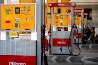 مصرف بنزین بعد از گرانی چقدر کم شد؟